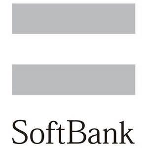 SIMフリーにする ソフトバンク(softbank)