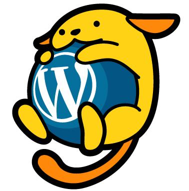 WordPress スマホ用のメニュー